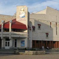 Кукольный театр, Полтава
