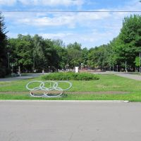 Ukraine - Park in the city of Poltava, Полтава