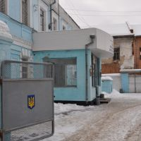 военкомат Сінна 14 (31.01.2011), Полтава