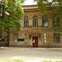 ул. Остроградского, 2, Полтава