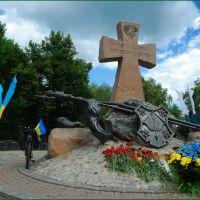 Памятник загиблим українським козакам, Полтава