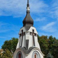 Часовня архангела Михаила, Полтава