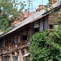 Галерея (ул. Комсомольская, 34), Полтава