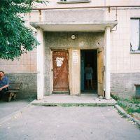 Podjezd 1 Ostrovského 4 - ďaďa Vasja, Решетиловка