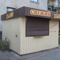 Čerstvý chléb z místní pekárny, Решетиловка