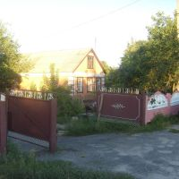 Krásný plot, Решетиловка