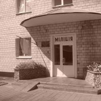 Policejní stanice, Решетиловка