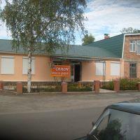 Továrna, Решетиловка