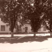Privatbank na Leninově ulici, Решетиловка