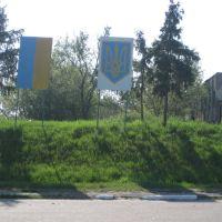 Прапор і герб, Решетиловка