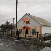 У Кузьми, Семеновка