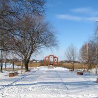 Памяті загиблих у Чорнобилі... Memorial for Chernobyl..., Семеновка