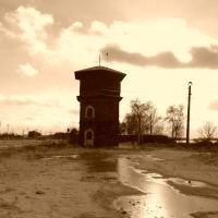 жд станция хорол, старая башня, Хорол