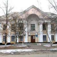 Дом творчества школьников, Чутово