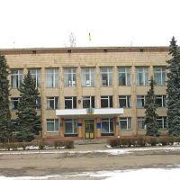 Поселковый Совет, Чутово