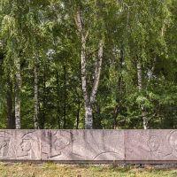 Стела у памятника Ленину., Чутово