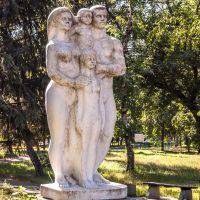 Скульптуры Чутовского парка., Чутово