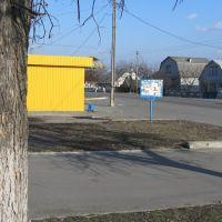 магазинчик у дороги, Комсомольск