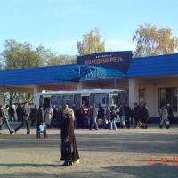 Володимирецька АС, Владимирец