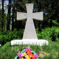 Памятный знак погибшим за свободу Украины 1948-1952гг., Владимирец