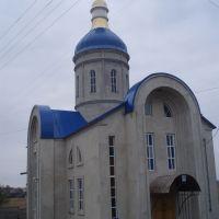 Церква московського патріархату. Church of Moscow Patriarchate, Демидовка