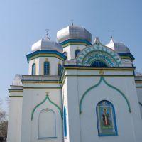 Тильна сторона церкви. Back of the church., Демидовка