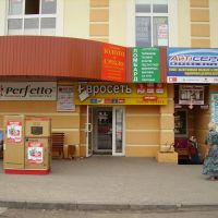 Dubno centre, Дубно