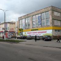 """Супермаркет """"Вопак"""", Дубно"""