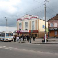 """супермаркет """"Фокстрот"""", Дубно"""