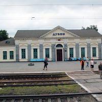 Вокзал / Railstation, Дубно