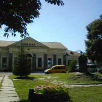 станция Дубно, Дубно