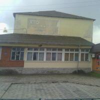 Кінотеатр, Дубровиця., Дубровица