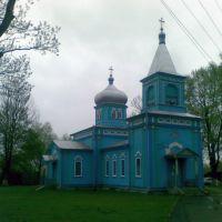Свято Николаевская церковь, Дубровица