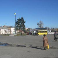 Bus Station, Здолбунов