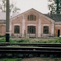 "FSK""Lokomotiv"", Здолбунов"