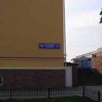 Здолбунів, Залізничний Вокзал - Вихід до Платформ (Zdolbuniv, Railway Station - Enter Platphorm)., Здолбунов