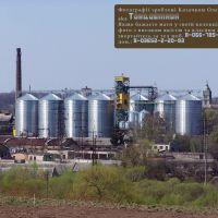 dry-grain plant, Здолбунов