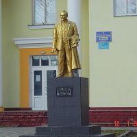 El monnumento a Ivan FRANCO, Клевань