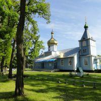 Церква - Church, Клевань