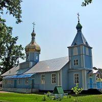 Свято-Николаевская церковь., Клевань