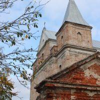 Старий костел в Клевені, Клевань
