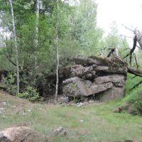 Bastion Polesie Сомине-Гребля №2, Клесов