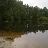 ставок, Клесов
