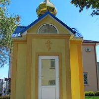 Современная часовенка в центре г. Корца., Корец