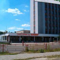 Swisspan - Колишній ДБК, Костополь