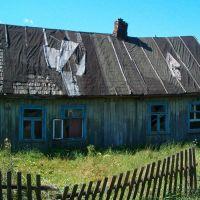 Cтарий деревяний будинок по вулиці Мокрій у Костополі, Костополь