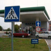 Заправка біля вокзалу, Костополь