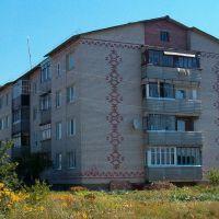 Ще один житловий будинок по вулиці Фабричній у Костополі, Костополь