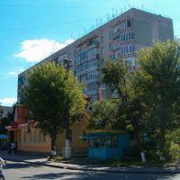 Девятиповерхівка біля «Кристалу» у центрі Костополя, Костополь