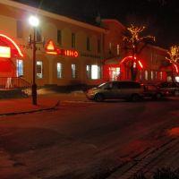 Доміно, Костополь